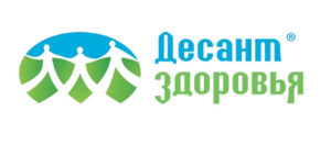 desant_zdorovya
